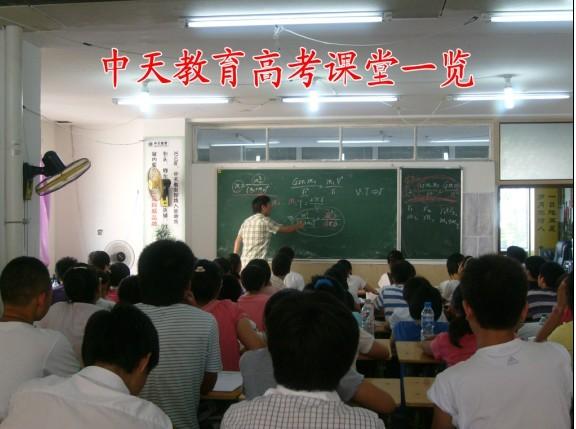 赤峰市 红山区/6 成功达到目标;提高学习成绩。